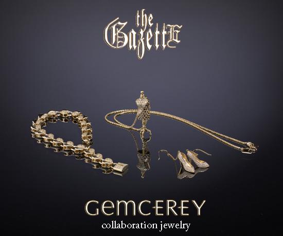 the Gazette ジェムケリー