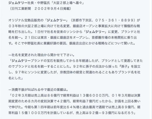 スクリーンショット 2015-01-07 00.32.43